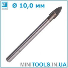 Сверло по стеклу 10 мм (10x80 мм INTERTOOL SD-0270)