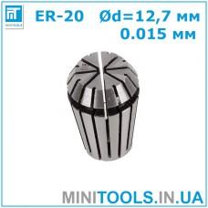 """Цанга ER-20 Ød=12.7 мм  (1/2"""") 0.015 для CNC/ЧПУ"""